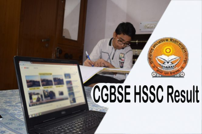 CGBSE 12th Board result 2018 , CGBSE 12th HSSC result 2018 , CGBSE HSSC Result 2018 , cgbse.nic.in, check CGBSE 12th Result 2018. Topper of CGBSE 12th 2018 and Top 10 CGBSE 12th Board list, check CGBSE 12th Result 2018, Topper of CGBSE 12th 2018 , Top 10 CGBSE 12th Board list, CGBSE 12th result 2018, CGBSE 12 HSSC Result 2018 Check, CGBSE Inter Result 2018, cgbse inter result 2016, cgbse inter class result,