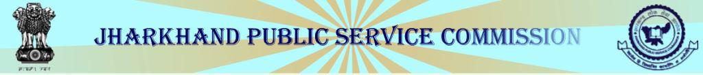 JPSC Civil Service Exam Answer Key