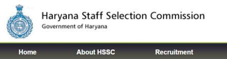HSSC LDC-UDC Exam Answer key