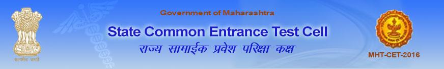 MAH CET B.ED Entrance Test Answer key 2016