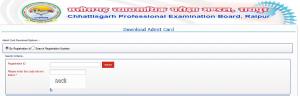 download CG TET Exam Admit Card July 2016