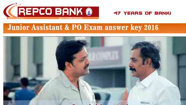 Repco Bank Clerk Answer key download