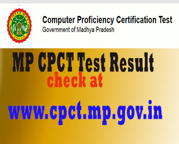 MP CPCT Result ,MP CPCT Result 2016, MP CPCT Result 9th oct result, Madhya pradesh CPCT Result 2016