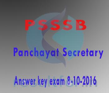 PSSSB Panchayat Secretary question answer key 2016, PSSSB Punjab Panchayat Secretary Exam Answer Key 2016, PSSSB Punjab Panchayat Secretary Exam 2016, PSSSB Panchayat Secretary Answer Key 2016, Panchayat Secretary Punjab Answer,