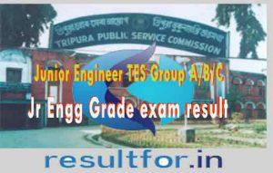 Tripura TES Result 2016, Tripura PSC Jr Engg TES Result, tspsc jr engineer tes cut off result, Result 2016 tpsc tes, tripura tes group result,