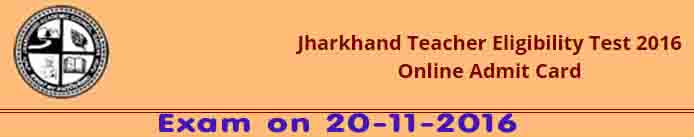 admit card for JTET EXAMINATION -2016, JTET Admit card 2016 download, Download JAC TET Amdit Card 2016, Jharkhand Teacher Eligibity Test Admit Card 2016, JTET Admit card 2016, JTET 2016 Admit card, JTET Admit card, JTET Admit card 2016, JAC TET Answer sheet 2016,