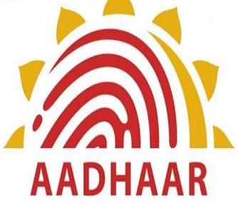 aadhar cashless mearchant app