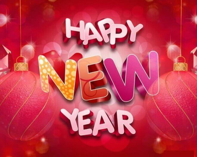 new year dil image, new year wish with heart, new year orange pink , new year pink color images