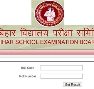 bihar 10+2 result, bihar 10 result, dasmi result, bihar board dasmi result 2016, इंटर बिहार बोर्ड कम्पार्टमेंट परीक्षा रिजल्ट घोषित , 12th Compartment result declare today
