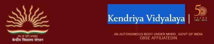 kendriya Vidyalaya admission, kendriya Vidyalaya admission session 17, kendriya Vidyalaya 11th class admission