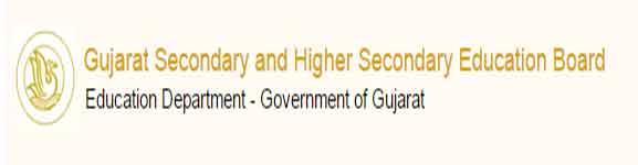 gseb inter result, gujarat board inter result, gujarat board inter results, gujarat exam board results