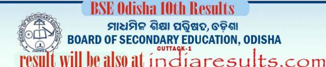 BSE Odisha Matric Result 2018, BSE Odisha Class 10 (Matric) Result 2018 to be declared, BSE Odisha HSC 10th results 2018 on May 7 at bseodisha.ac.in, Check BSE Odisha HSC result here, BSE Odisha 10th Results Name Wise, bseodisha.nic.in BSE Odisha matric result 2018 , Check BSE Odisha HSC result 2018 , BSE Odisha 10th Results Name Wise,