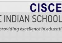 isc result 2017, indian council isc result , isc result, isc result 2017