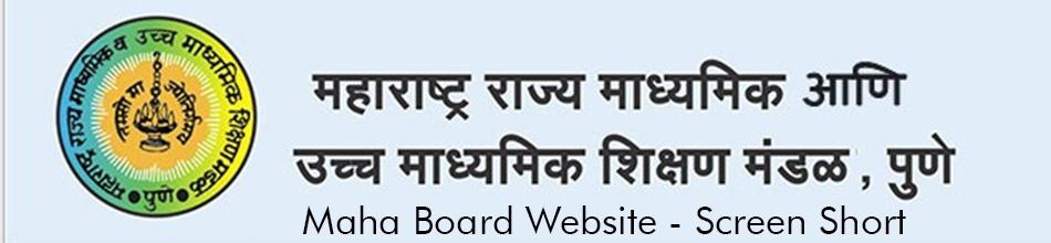 maha board 12th result, maha board 12th result 2018, maha board 12th result 2018 date, HSC Result 2018 Maharashtra Board Date, MSBSHSE 12th Results, Check Maharashtra Result 2018 SSC HSC (12th), hsc july 2018 result, Maharashtra HSC Result 2018, Maharashtra Board 12th Result, hsc result 2018 maharashtra board online, hsc result 2018 maharashtra board date, ssc result 2018 maharashtra board, hsc result july 2018, www.mahresult.nic.in 2018 hsc, hsc result 2018 maharashtra board date, maharesult.nic.in 2018 hsc result, hsc result online,