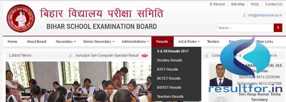 बिहार विद्यालय परीक्षा समिति संकाय विज्ञान 2017 , बिहार विद्यालय विज्ञान इंटर साइंस का रिजल्ट , इंटर साइंस,साइंस का रिजल्ट , बिहार बोर्ड का इंटर साइंस का रिजल्ट 30 मई को,  Bihar 12th result 2017, आज 11 बजे आएगा बिहार बोर्ड 12th का रिजल्ट, biharboard.ac.in, करें चेक bseb inter result,  bihar inter arts and vocational result 30 May check result at biharboard.ac.in,