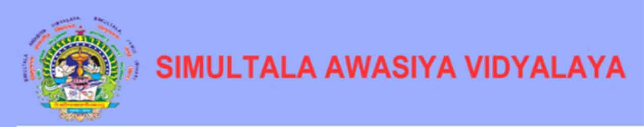 bihar sav, sav,simluta board result, bihar sav result, result 6th, result 7th class, result 9th class, Bihar Simtuala exam result , result bihar sav 2017, bihar sav 2017, Bihar SAV Exam Result online 2017, Bihar SAV Exam 2017 Result,
