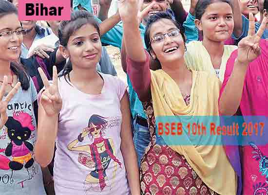 bihar board 10th, result 10th, bihar board,bseb, bseb 10th, bseb result 10th, bseb exam result, bseb 2017 result, matric result bihar, bihar board matric exam result 2017,