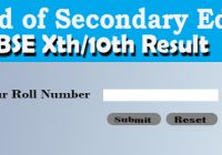 Check RBSE 10th Result 2018, Rajasthan Board 10th Result, Rajasthan Board Class 10 Result Announcement date, RBSE class 10th exams check results on rajresults.nic.in, BSE 10th Result 2018 , Rajasthan Board 10th Class Results Date, Check Raj Board Ajmer 2018 10th Exam Result by Name Wise or Roll Number Wise, result of raj board at www.rajresults.nic.in.,