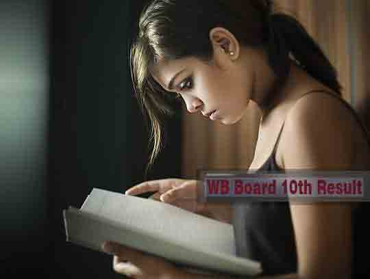 West Bengal Madhyamik Result 2017, WB Board 10th Result 2017, WBBSE 10th Madhyamik Results 2017, WBCHSE Higher secondary result 2017 , wbresults.nic.in., WB Board HS Result 2017,
