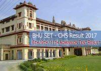result of bhu, bhu 6th set result, set result online 2017, BHU CHS SET , BHU CHS SET result, set result, bhu set result, bhu 9th admission, bhu 6th admission, bhu admission test result, result 2017