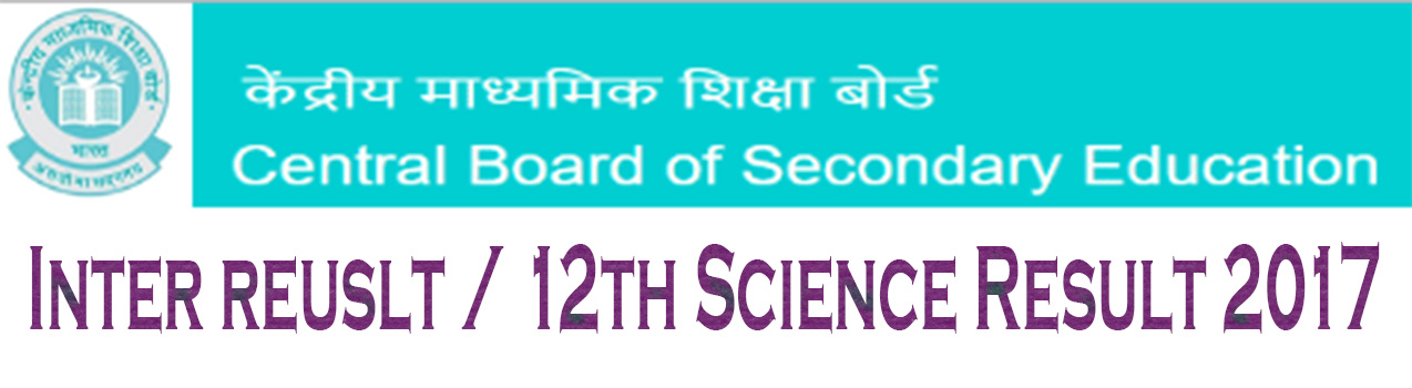 CBSE Result 2017, CBSE 12th exam Result 2017, CBSE 12th board Result 2017, cbseresults nic in 2017 , CBSE 12th Results 2017, CBSE Class 12 Result 2017, cbseresults.nic.in, cbse 12th science result, cbse plus two result ,