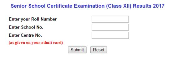 cbsc ssc result, cbse 12th result, cbse board exam result, cbse +2 result, cbe 10+2 result 2017, cbse 2017 result ssc, ssc cbse result, cbse ssc exam result
