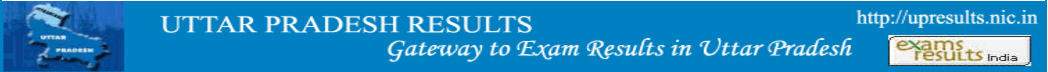 2017 UP Board Class 12th Results, upmsp.nic.in UP Intermediate Results, UP Board class class 12 results 2017 to be released in, UP Board High School& Intermediate Result 2017, UP Board 12th Results 2017 Intermediate Exams,
