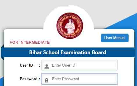 bihar board 12th copy again check details apply recheck result 2017