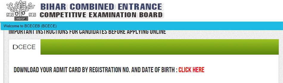 bihar polytechnic admit card , admit card bihar polytechnic download, download admit card decece bihar, Admit Card for BCECE , Admit Card for BCECE 2018, BCECE PE PPE Admit Card, BCECE PE PPE, Bihar Polytechnic Admit Card pm, ppe, pm , pmd, bihar ppe admit card, bihar pmd exam admit card, ,Bihar Polytechnic Admit Card for PE / PPE and PM/PMD Entrance Exam 2018 Bihar ,Bihar Polytechnic DCECE PE/ PPE / PM / PMD Admit Card, BCECE Entrance Examination 2018 Admit Card,