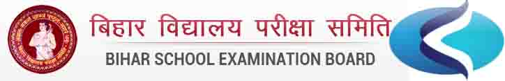 bihar board result date 10th, bseb xth result dates , result of xth declare, declare result 10th date, date of bseb xth result, bihar board class xth results,