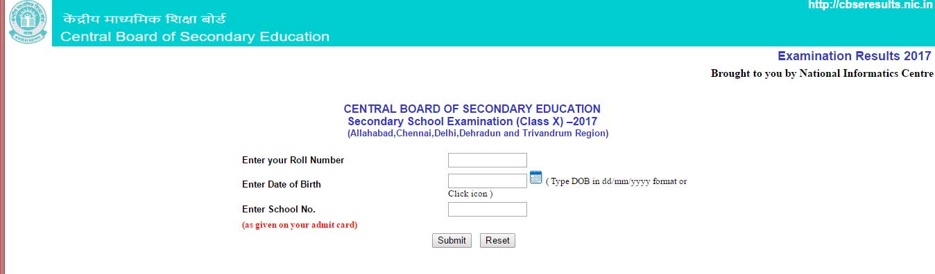 cbse 10th result , cbse 2017 resutl 2017, board cbse rsult , CBSE Class 10th Matric Exam Result 2017 Published Today on 03rd June 2017