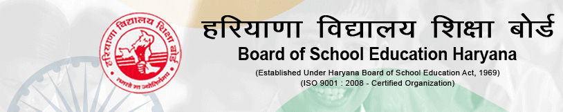 hbse reappear, reappear form, haryana board reappear form, hbse 2017 12th reappear form, haryana board 12th form  online exam, hbse re exam form 2017,