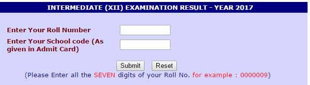 up 12th exam result 2017, up 12th board result , 12 rijalt , 10+2 rijalat, up board reuslt