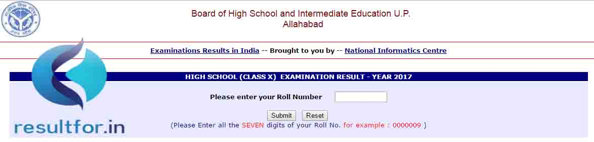 UP Board inter exam result 2017 / Up xth result , upmsp xth reslt
