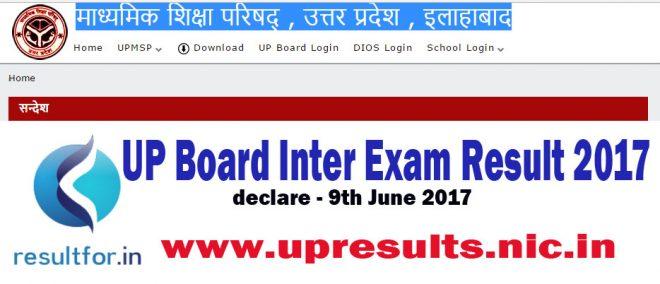 माध्यमिक शिक्षा परिषद् , उत्तर प्रदेश , इलाहाबाद, up board inter results , up board exam results check, check up exam enter , inter result, 12th rejalt , up ke 12th ke rijatlt