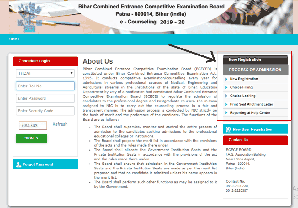 BCECE ITICAT Counselling apply & allotment