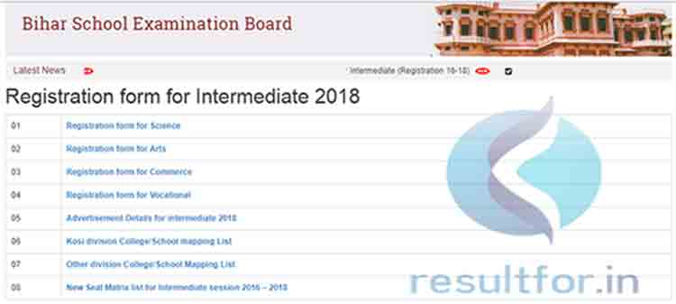 Bihar Board 2018 12th exam, registration form, registration apply last date, inter bihar board registration fee, bseb 2017 inter registation fee, bihar board 2018 exam registration details