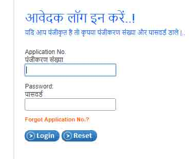 betet admit card for exam, bihar tet exam admit card download, download admit card bihar tet, admit card bihar tet, bihar tet website, bihar teacher test admit card download