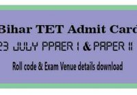 bihar tet admit card 2017 download, www.bsebonline.net admit card, bsebonline.net 2017, bihar tet exam centre, bseb tet admit card 2017, bseb online admit card 2017,