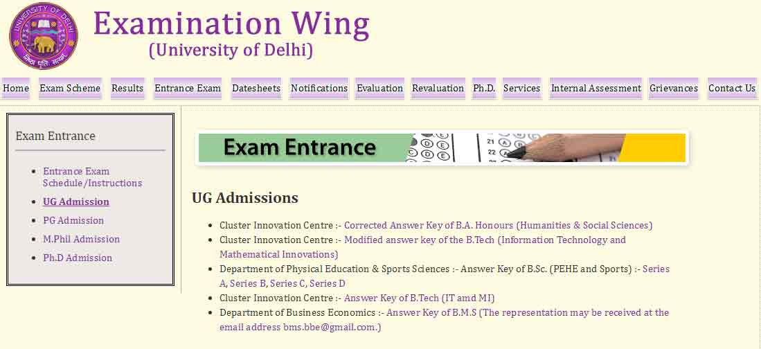 delhi university result of entrance exam, entrance exam result du, du entrance exam cut off , first cut off du, du entrance test result, entrance test result delhi university, delhi university exam results