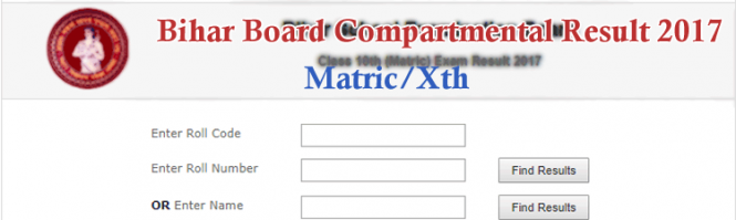 Bihar Board BSEB matric Class 10 compartmental result 2017 declared, biahr board 10th special exam result, bseb 10th result special exam, bseb 2017 result comartmental, bseb 2017 result of compartmental exam, compartmental exam result bihar Board, BSEB 10th Compartmental/Special exam result,