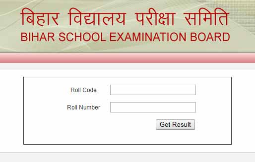 result of bihar board, 12th board compartmental results, bseb 2017 result of bihar board, july exam results, bihar july exam results, bseb COMPARTMENTAL / SPECIAL EXAM JULY 2017 RESULT (ARTS), bihar COMPARTMENTAL / SPECIAL EXAM JULY 2017 RESULT (SCIENCE), Bihar Board COMPARTMENTAL / SPECIAL EXAM JULY 2017 RESULT (COMMERCE), Bihar Board COMPARTMENTAL / SPECIAL 2017 RESULT, BSEB 2017 12th Class Special Exam Results, BSEB 2017 compartmenal result ,
