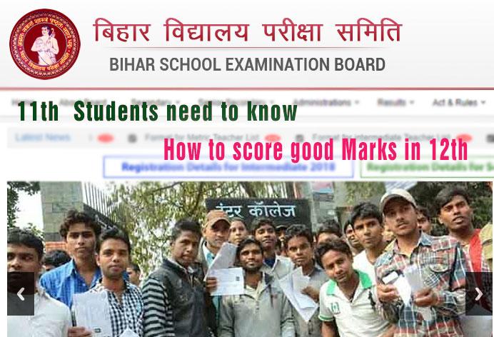 Bihar Board 11h exam details