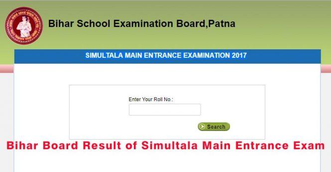 BSEB SAV Result, SAV Main Result, SAV Entrance Exam result, BSEB SAV Main Entrance exam result, Result of Bihar Board SAV Entrance Examination result 2017, Bihar Board 2017 Entrance examination result, BSEB 2017 result of entrance exam SAV, SAV 2017 Entrance exam results,