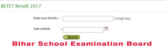 bihar tet result 2017, bihar scrutiny result, bihar tet result 2017, bihar tet exam results,