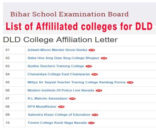 Bihar DLD coures colleges list