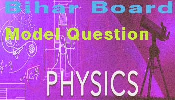 BSEB 2018 Inter Exam physics, phsics model, bihar board, exam 2018 physics, bseb 2018 bihar board, Inter exam 2018 phy, bseb phy model,