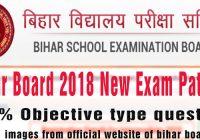2018 Class 12th Revised Exam, Bihar Board new exam rule, bseb new question type, Bihar Board Exam Pattern for 2018, Bihar Board 2018 Class 12th Revised Exam, New exam 2018 12th, 12th exam, XIIth exam Bihar board, BSEB new exam patterns, Board exam revised pattern,