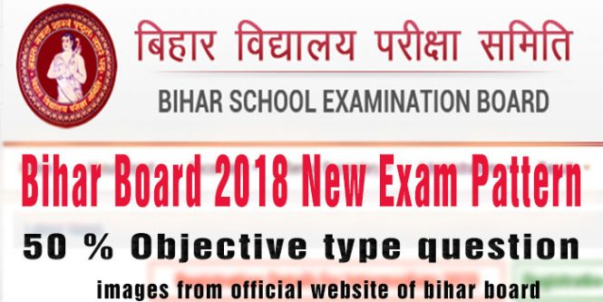 2018 Class 12th Revised Exam, Bihar Board new exam rule, bseb new question type, Bihar Board Exam Pattern for 2018, Bihar Board 2018 Class 12th Revised Exam, New exam 2018 12th, 12th exam, XIIth exam Bihar board, BSEB new exam patterns, Board exam revised pattern,