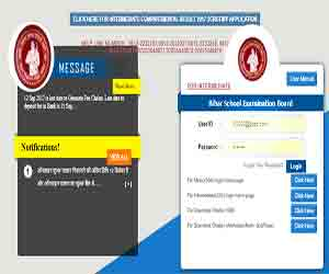 how to check bseb intermediate exam 2018,bihar,bihar board 12th exam result 2018 download,biharboard.ac.in,bseb 12th exam result 2018,bseb intermediate result, dummy admit card, bihar board, admit card , 2018 dummy admit card, bseb new admit card , bihar board dummy admit card,